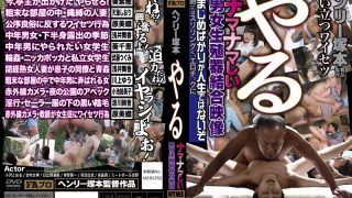 HTMS-095 Jav Censored
