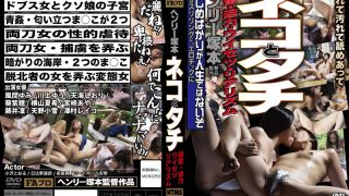 HTMS-096 Jav Censored