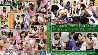 HUNTA-233 Jav Censored