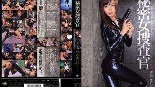 IPZ-104 Kishi Aino, Jav Censored