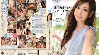 IPZ-213 Maeda Kaori, Jav Censored