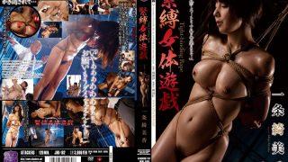 JBD-182 Ichijou Kimika, Jav Censored