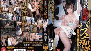 JUC-602 Shinoda Yuu, Jav Censored