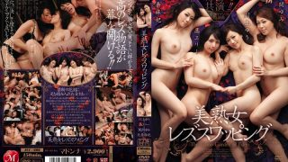 JUC-608 Jav Censored