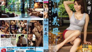 JUX-174 Shiraki Yuuko, Jav Censored