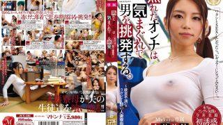 JUX-281 Imai Misuzu, Jav Censored