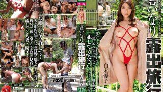 JUX-419 Shiraki Yuuko, Jav Censored