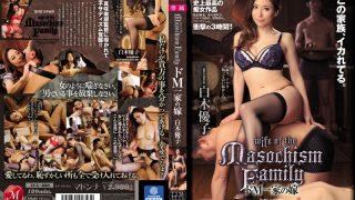 JUX-800 Shiraki Yuuko, Jav Censored