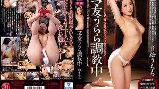 JUX-944 Matsu Urara, Jav Censored
