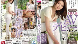 JUX-953 Obana Manami, Jav Censored