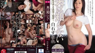 JUY-038 Shiraishi Sumire, Jav Censored