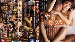 JUY-043 Tokushima Eri, Jav Censored