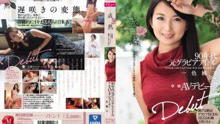 JUY-045 Isshiki Momoko, Jav Censored