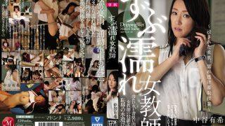 JUY-049 Nakatani Yuuki, Jav Censored