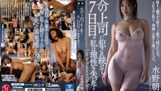JUY-052 Mizuno Asahi, Jav Censored