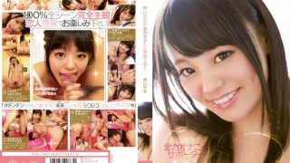 KAWD-589 Aoyama Mirai, Jav Censored