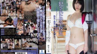 KAWD-701 Suzuki Koharu, Jav Censored