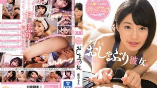 KAWD-764 Ona Moe, Jav Censored