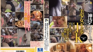 KAWD-773 Jav Censored