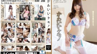 KRAY-003 Jav Censored
