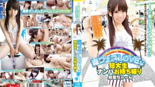 KTKP-085 Jav Censored