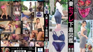 KUNK-038 Jav Censored