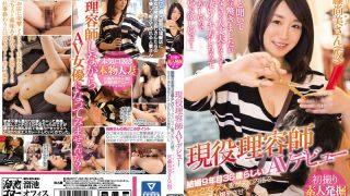 MEYD-209 Miyafuji Naomi, Jav Censored