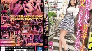 MIDE-300 Tsubomi, Jav Censored