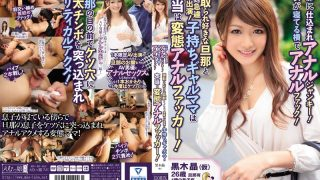 MISM-048 Jav Censored