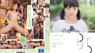 MUM-269 Jav Censored