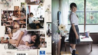 MUM-272 Jav Censored