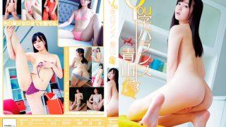 GRAB-004 Aoyama Yuu, Jav Censored