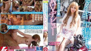 NNPJ-217 Jav Censored