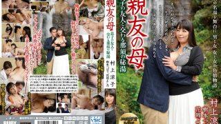 NRPD-011 Murakami Ryouko, Jav Censored