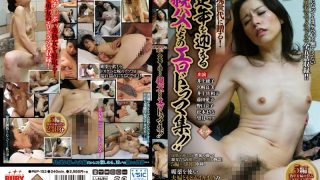 PAP-153 Jav Censored