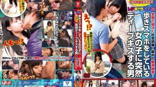 POST-367 Jav Censored
