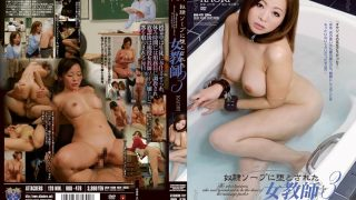 RBD-478 Kaori, Jav Censored