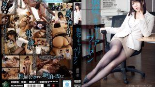 RBD-679 Ogawa Rin, Jav Censored