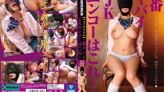 SERO-339 Tsukimoto Ai, Jav Censored