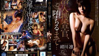 SHKD-598 Ogawa Rin, Jav Censored