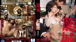 SHKD-709 Nishikawa Yui, Jav Censored