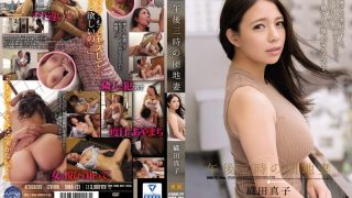 SHKD-721 Oda Mako, Jav Censored