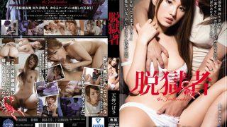 SHKD-723 Amami Tsubasa, Jav Censored