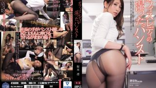 SHKD-724 Sakuragi Rin, Jav Censored
