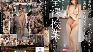 SNIS-618 Aoi, Jav Censored