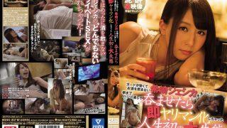 SNIS-807 Kizaki Jessica, Jav Censored
