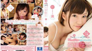 SNIS-809 Tsubasa, Jav Censored