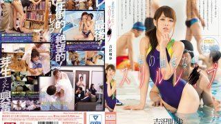 SNIS-812 Yoshizawa Akiho, Jav Censored