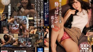 SNIS-814 Amatsuka Moe, Jav Censored