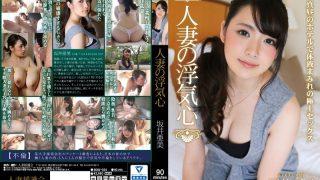 SOAV-024 Sakai Ami, Jav Censored